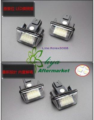 標致 標誌 Peugeot 206 207 306 307 308 406 407 LED車牌燈 牌照燈 總成