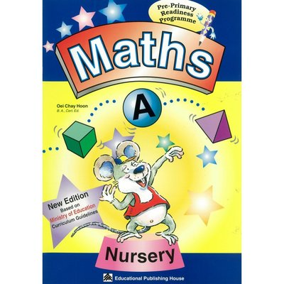 Pri-Primary Readiness Programme-Maths A (Nur.)兒童幼兒美語 學前英語