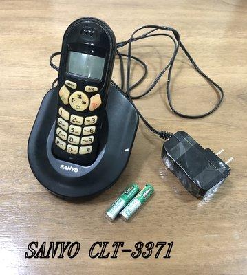 【手機寶藏點】SANYO CLT-3371 數位無線電話機 附配件