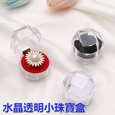 【省錢博士】(小)水晶透明小八角 娃娃機/展示盒/展示架/透明盒/珠寶盒(隨機出貨)5元
