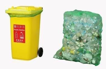【CG3-5】資源回收網袋(120L,240L,360L)