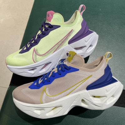 現貨 iShoes正品 Nike Zoom X Vista Grind 女鞋 CT8919-200 CT8919-700