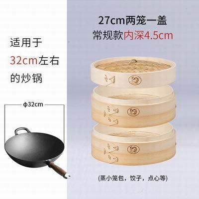 【27cm二籠一蓋竹蒸籠-常規款-1款...