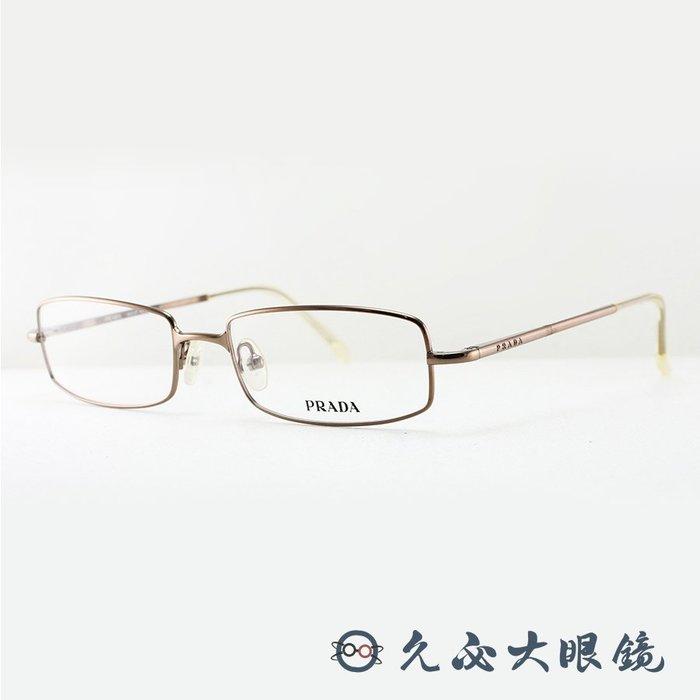【久必大眼鏡】Prada 鏡框 VPR53D 8AE-1O1 (金) 知性商務小框款 原廠公司貨