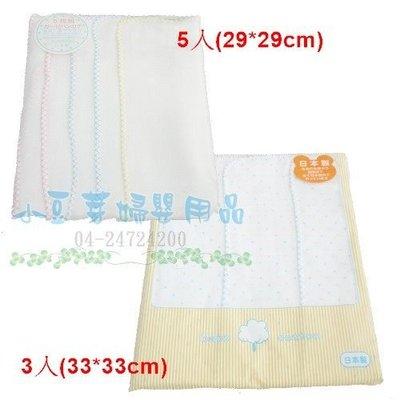 日本紗布手巾 §小豆芽§ GMP BABY日本紗布手巾_3入(33*33cm) 【日本製】