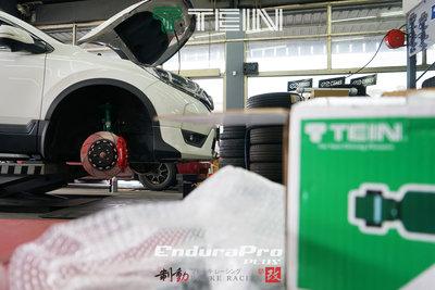 Honda CRV5 專用 TEIN EnduraPro 原廠型式避震器 16段阻尼可調 可搭配短彈簧 / 制動改