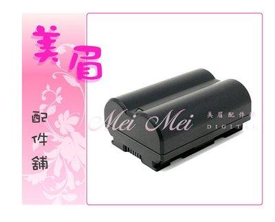 美眉配件 台中 FUJI XT4 XT-4 專用 NP-W235 W235 高容量防爆電池