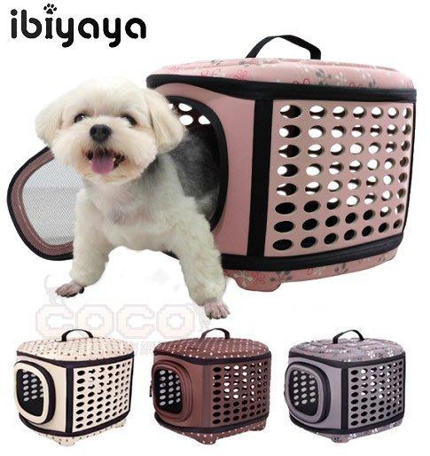 COCO《亦可當睡窩》Ibiyaya輕巧摺疊寵物提籠FC1006(四色可選)亦可當外出寵物窩/犬貓提包/輕巧好收納