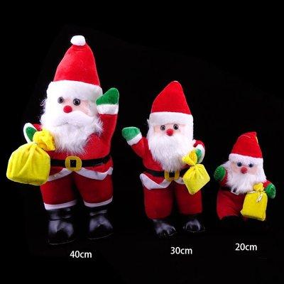 聖誕節耶誕聖誕老人老公公擺飾 聖誕老人30cm