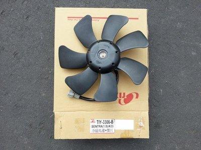 X-TRAIL,SENTRA 180,Q-RV SERENA QRV 冷氣風扇.冷氣風扇馬達 謚源(高速馬達)
