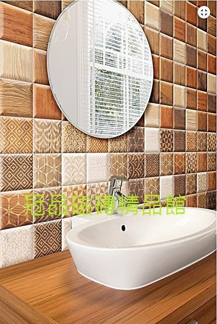 ◎冠品磁磚精品館◎西班牙進口精品-木紋麵包壁磚–15X15 CM