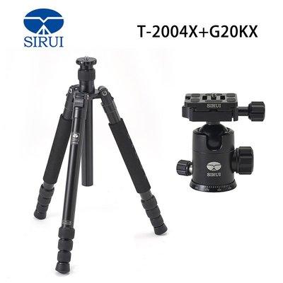 【EC數位】SIRUI 思銳 T-2004x+G20KX 鋁合金 三腳架 T-2004x + G20KX  承重15kg