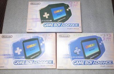任天堂 GBA GAME BOY ADVANCE 盒書全