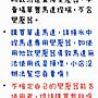 【星辰陶藝】(不含變壓器,DC-A500LA) 滾球流水消耗品~大水中燈沉水馬達(DC-A600LA通用款)