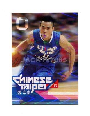 2016中華籃球風雲卡-中華隊平行閃卡01-張宗憲