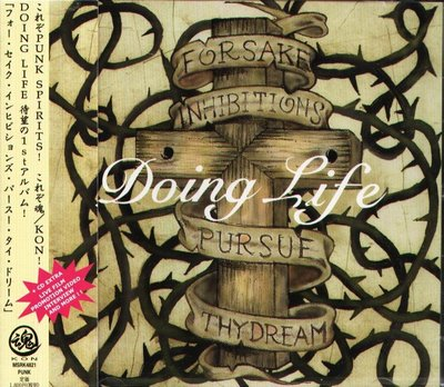 K - DOING LIFE - FORSAKE INHIBITIONS PURSUE - 日版 - NEW