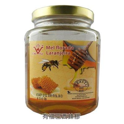 ◎勤利◎進口巴西蜂蜜1罐630元 可超...