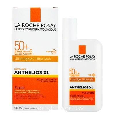 【拉比慢慢走】LA ROCHE-POSAY理膚寶水安得利清爽極效夏卡防曬液 50ML 全新 現貨
