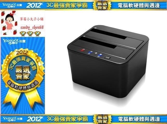 """【35年連鎖老店】伽利略 USB3.0 2.5/3.5""""雙SATA硬碟座(RHU08)有發票/可全家"""