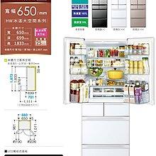 ☎分期+免運費『可請貨物稅2千』HITACHI【RHW530NJ R-HW530NJ】日立日本527公升變頻一級六門冰箱