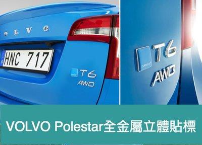 VOLVO車系北極星全金屬立體貼標polestar字樣,大小有框無框四款可選,v40 xc60 s60 v60 xc90