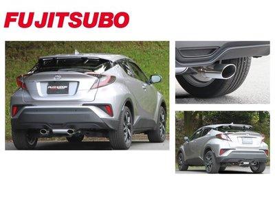 【Power Parts】FUJITSUBO AUTHORIZE R 雙出中尾段 TOYOTA C-HR 2017-