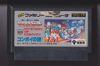 FC 任天堂紅白機專用 原版卡帶 變形金剛 Transformers Mystery of Convoy 純日版 二手品