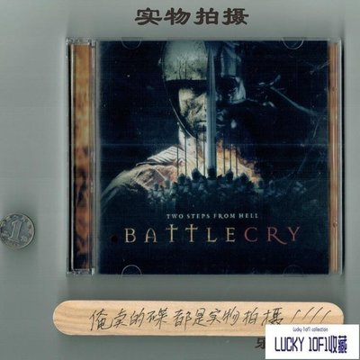 Lucky 1of1收藏強推 地獄咫尺作曲 Two Steps From Hell Battlecry 戰吼 OST 2CD