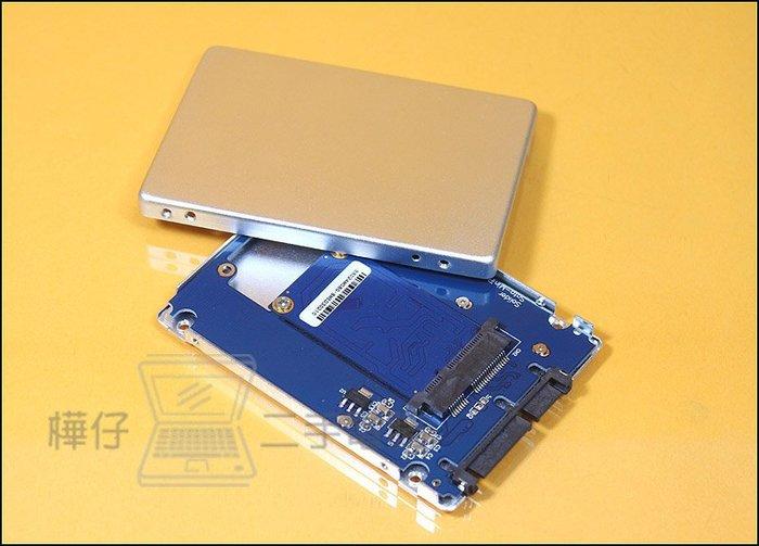 【樺仔3C】新款 m-SATA(mini PCI-E) 轉2.5吋 SATA3硬碟轉接盒 7mm /msata轉SATA
