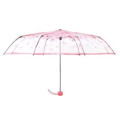 可愛櫻花傘透明雨傘女三折疊傘小清新日系軟妹少女心傘韓國
