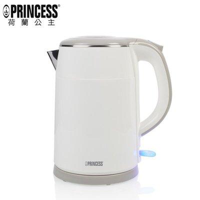 【大王家電館】【雙層防燙設計+一年保固】Princess 236070 荷蘭公主1.5L304不鏽鋼防燙快煮壺 煮水壼