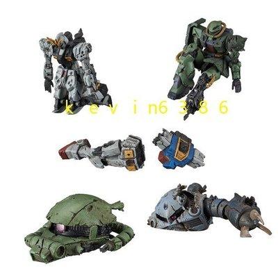 東京都-機動戰士鋼彈-MS戰損場景盒玩 (全5種)  附小盒 現貨