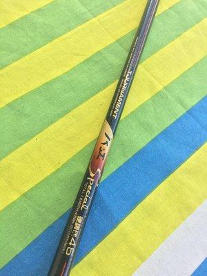 日本製 DAIWA AW TOURNAMENT 八工 SPECIAL 硬調硬 45 八工竿 溪流竿 溪哥竿 銘竿 可刷卡