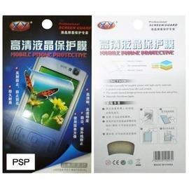 PSP / NDSL 防眩耐刮螢幕專用保護貼-NDSL專用