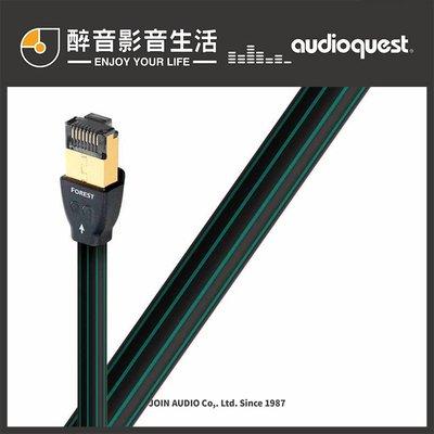 【醉音影音生活】美國 AudioQuest Forest Ethernet Cat.7網路線.0.5%鍍銀.台灣公司貨