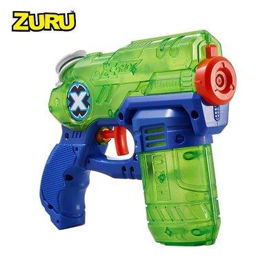 ZURU X特攻潛行者玩具水槍泳池神器男女孩戲水玩具兒童水槍玩具
