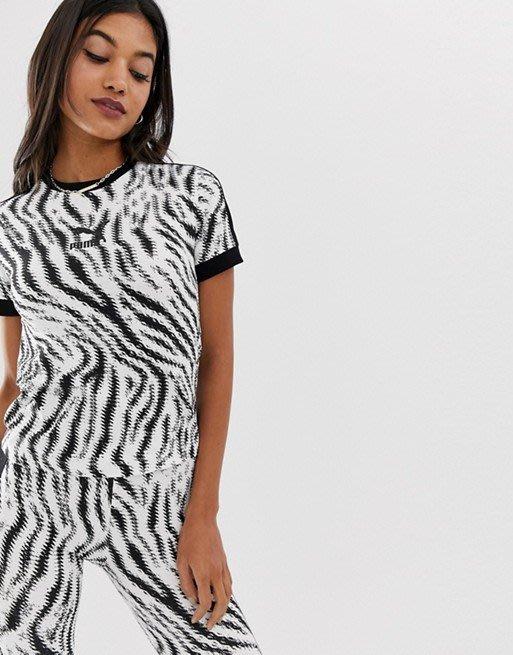 ~The Black Dan Moccani~ [五折爆款] Puma zebra 帥氣斑馬紋 合身版短袖T恤