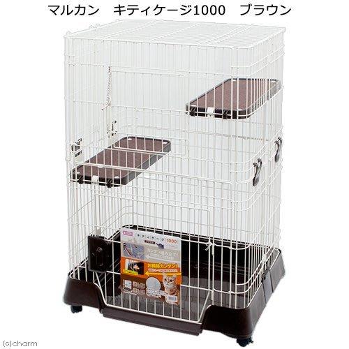 COCO《免運》MARUKAN雙層豪華兩用貓籠(CT-324灰)(CT-451深咖啡色)可變單層、雙層貓籠