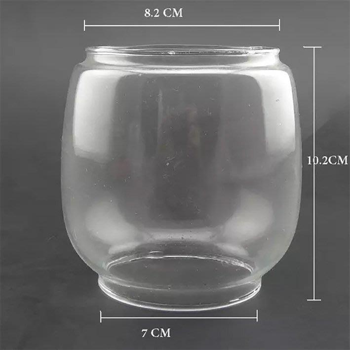 六蓮l玻璃防風燈罩(高10.2cm)防風酥油燈罩玻璃燈罩燈罩225油燈專用配件