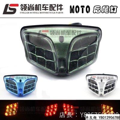 車友趣-適用鈴木 GSXR600 750 08 -10年 小R K8 K9 LED后尾燈總成 剎車燈car111