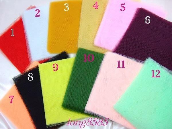 【花宴】DIY包裝資材*16*16公分方形紗網*16色~把握特價機會喔.