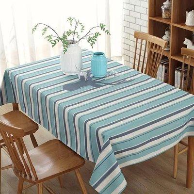 MSJ 北歐風棉麻餐桌巾 桌布 居家家飾 餐廳 咖啡廳 背景布 拍攝道具 桌墊 天藍條紋款
