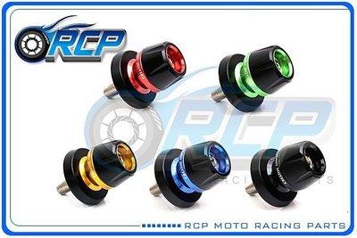 RCP 後輪 防摔 駐車球 CBR300R CBR 300 R 台製品