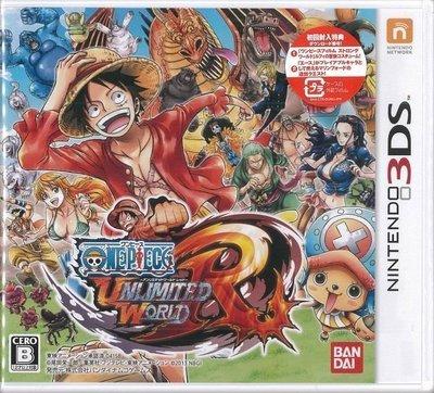 3DS 航海王 無限世界 赤紅 (海賊王 One Piece) 初回版 純日版 (3DS台灣中文機不能玩) 全新品