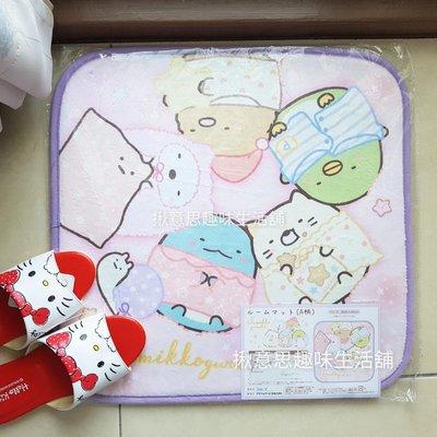 日本進口角落生物地墊45*45公分 紫粉  兩色 現貨/角落生物小地墊 角落生物一番賞地墊 角落生物防滑吸水腳踏墊 防滑地墊 門墊 寵物墊