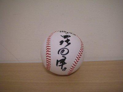 全新珍藏中華職棒 27 年統一獅隊 UNI LIONS 羅國龍 8  親簽簽名球壹顆 [ CPBL 球 ]