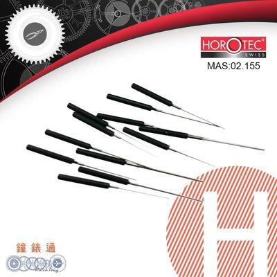 【鐘錶通】02.155《瑞士HOROTEC》多功能挫刀組 XXS / 銼刀 0.05-0.55mm 瑞士原裝├精密打磨┤