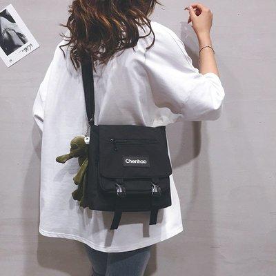 奇奇冠軍帆布包斜挎包女學生單肩包挎包男ins風時尚包包2021新款潮牌