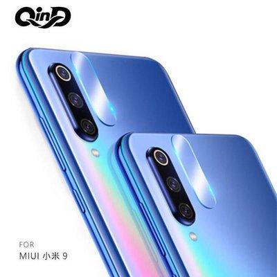 【愛瘋潮】QinD MIUI 小米 9 鏡頭玻璃貼(兩片裝) 鏡頭保護貼 硬度9H