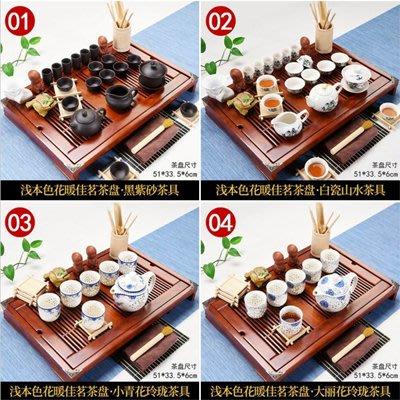 【實木茶盤茶具套裝-160-多款可選-1款/組】簡約功夫茶具套裝家用茶台茶盤整套-7501040